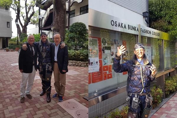 Osaka Bunka